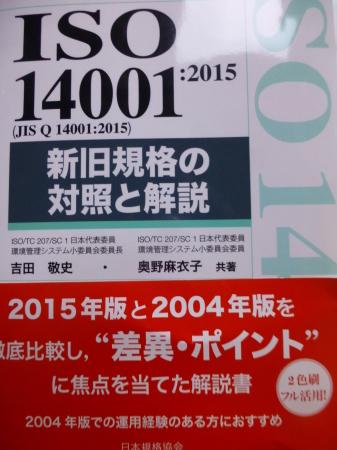 b0011584_17410306.jpg