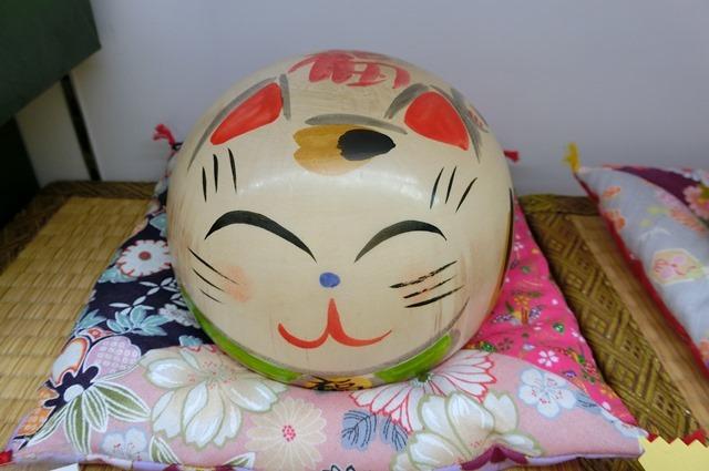 藤田八束の素敵なお話@楽しい一日に感謝、明日も素敵な、楽しい日でありますように・・・幸せになるためにこの世に生まれた_d0181492_20595523.jpg