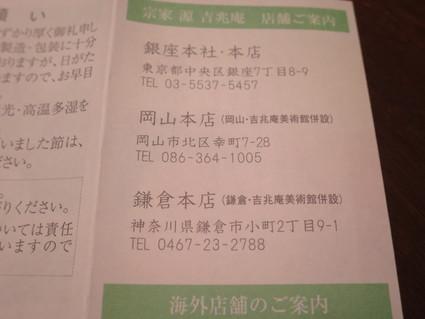 c0212604_19533314.jpg