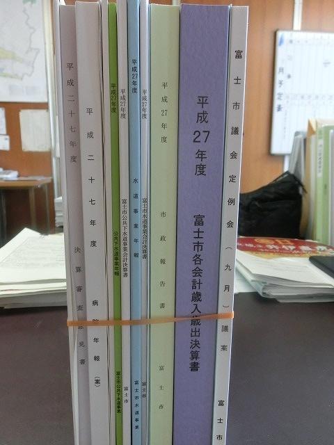 富士市議会9月定例議会は9月7日から10月7日まで_f0141310_7314924.jpg
