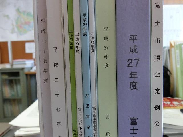 富士市議会9月定例議会は9月7日から10月7日まで_f0141310_7315821.jpg