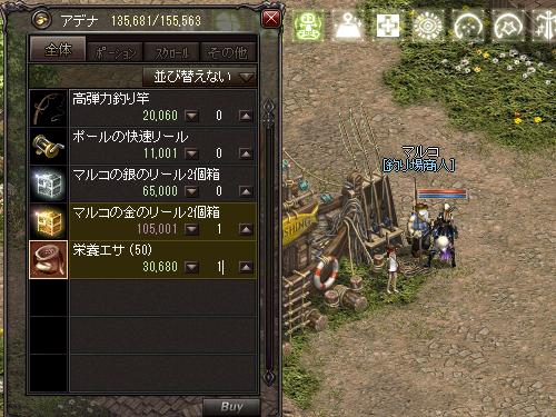 b0056117_10322433.jpg