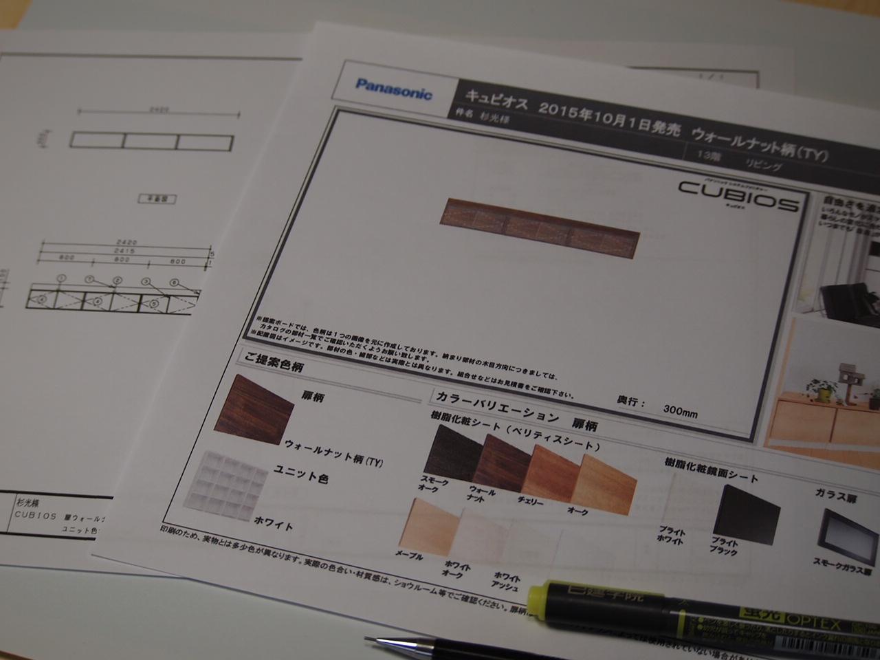 江東区の高層マンション収納工事を。。_a0214329_16304974.jpg