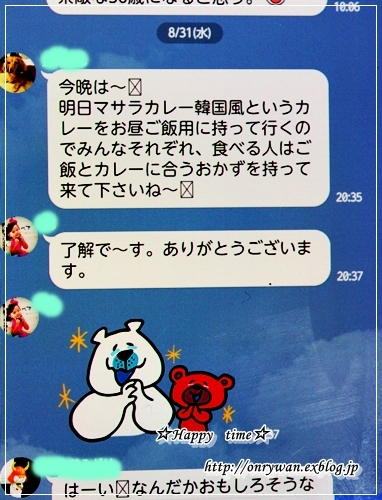 エビかつ弁当♪_f0348032_18180045.jpg