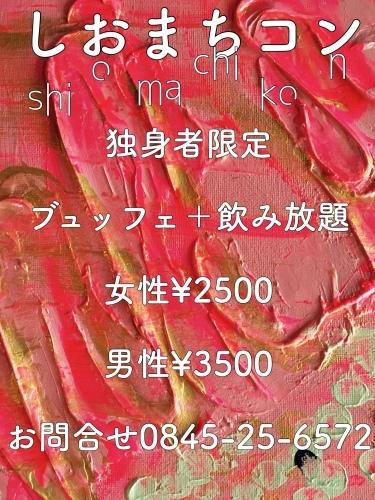 c0358533_20461431.jpeg