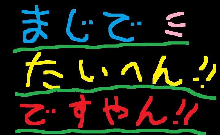 f0056935_1425997.jpg
