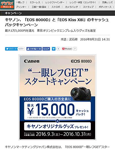 c0080036_163697.jpg
