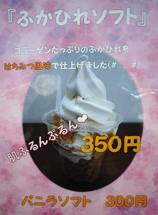 f0016656_23413693.jpg