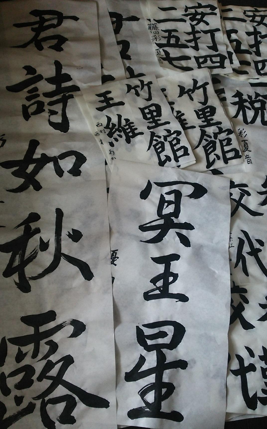 神戸の学校の2学期が始まりました。_a0098174_20592926.jpg