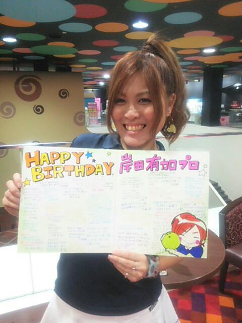 Thank you〜♡_d0162684_00125956.jpg