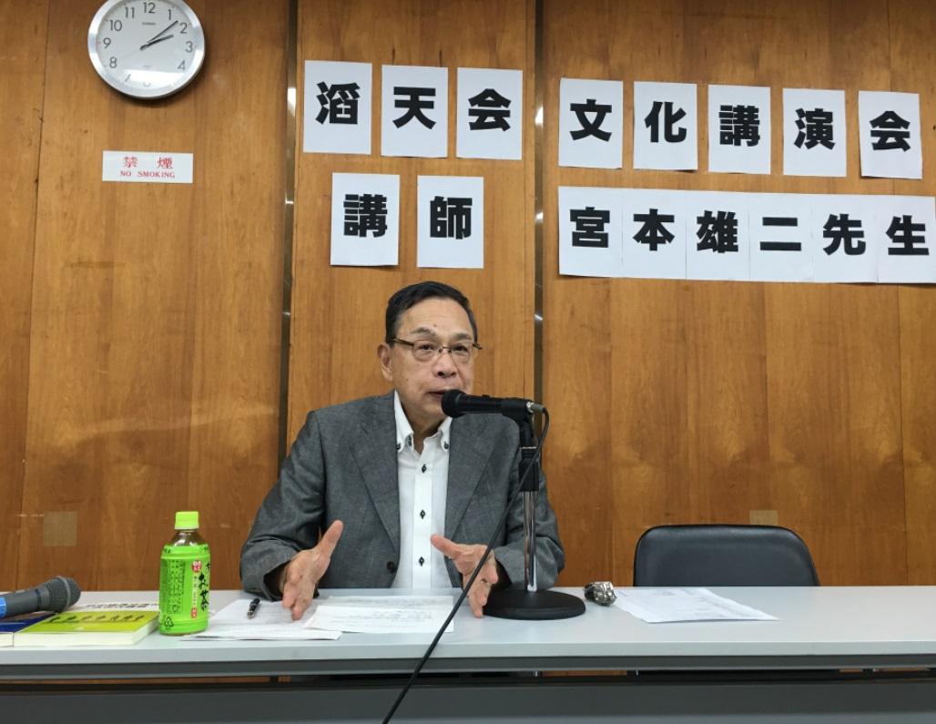 日中で「アジアのソフトパワー強化を」、宮本雄二元中国大使が滔天会で講演_d0027795_12284749.jpg