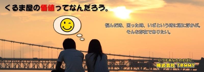 b0127002_16201515.jpg