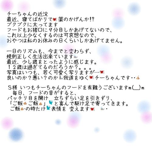 f0146804_1326889.jpg
