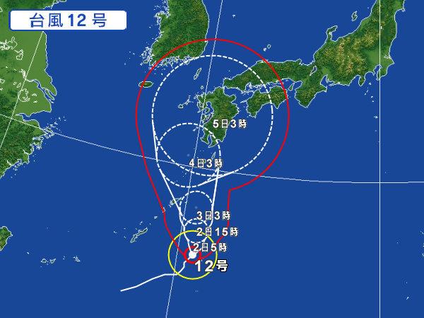 今度は「台風」か。_a0125419_05541444.jpg