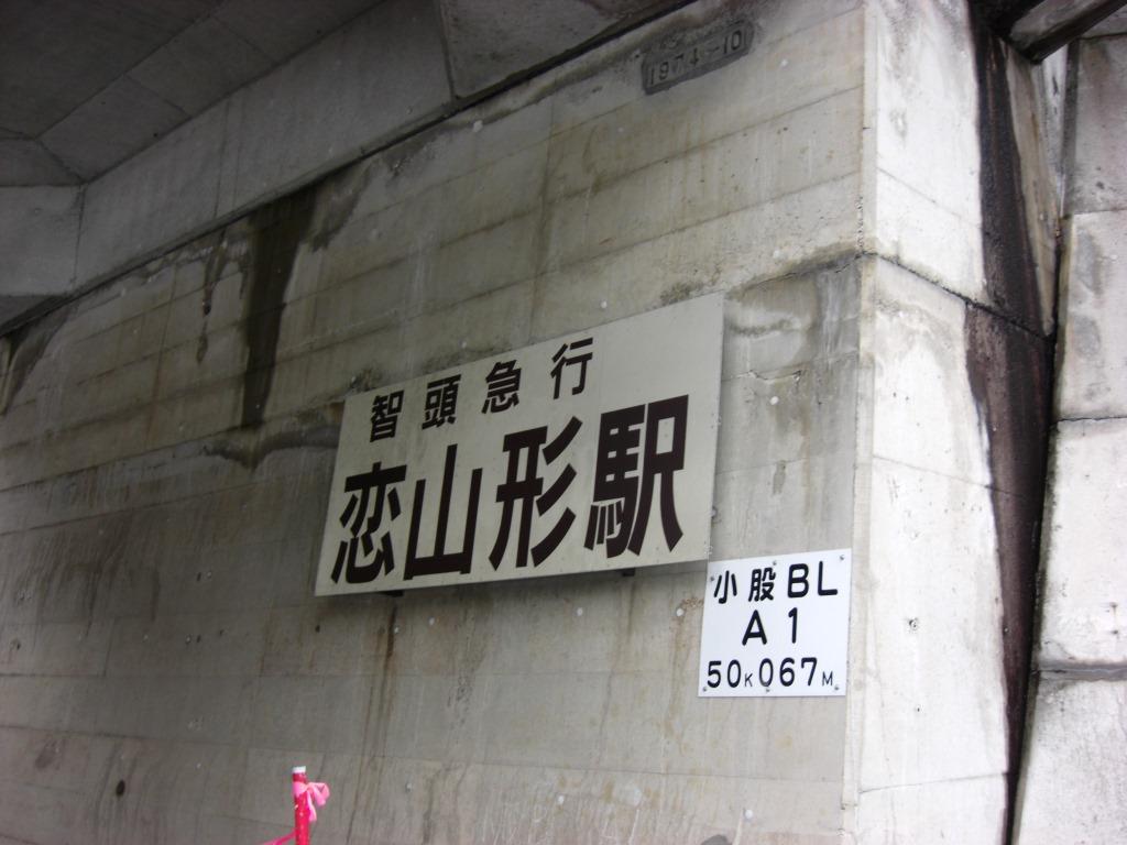 b0081121_611162.jpg