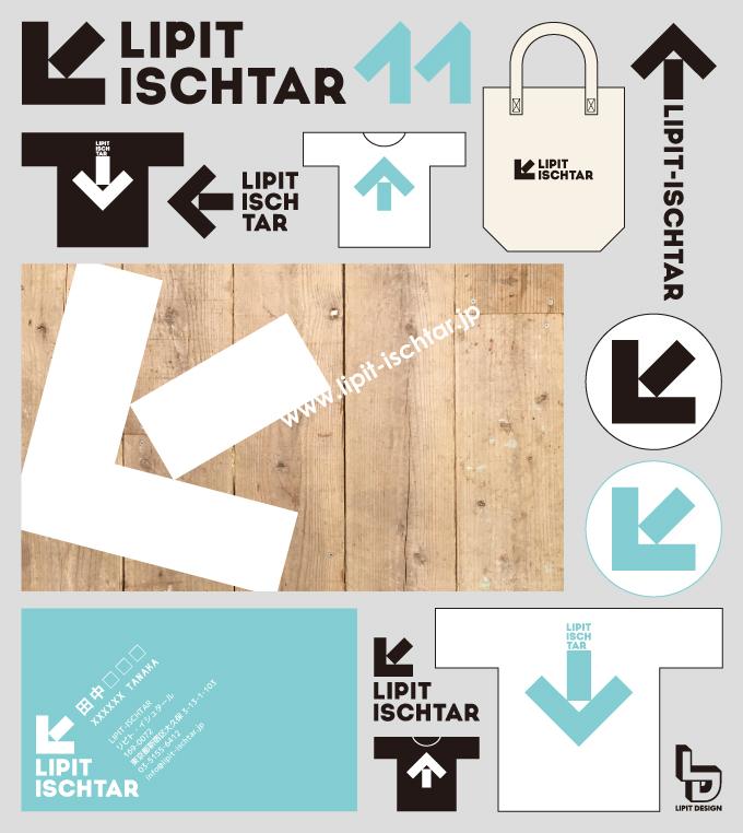 リピトオリジナルカレンダー「LIPIT DESIGN」おしゃれ自転車 リピトデザイン 自転車グッズ オシャレ自転車_b0212032_1621478.jpg