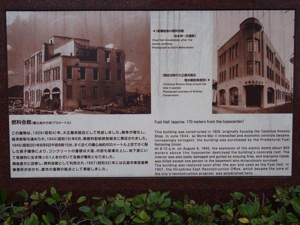 広島平和記念公園レストハウス他_b0190540_15121633.jpg