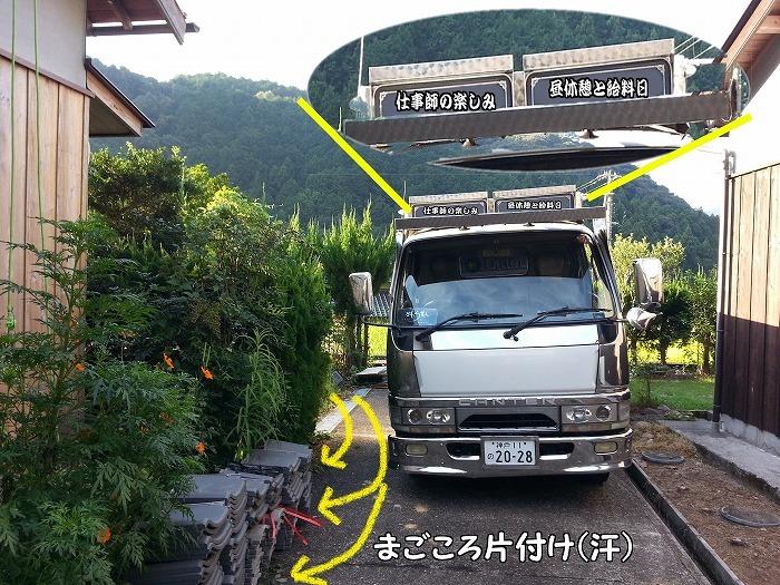 b0168041_16100832.jpg