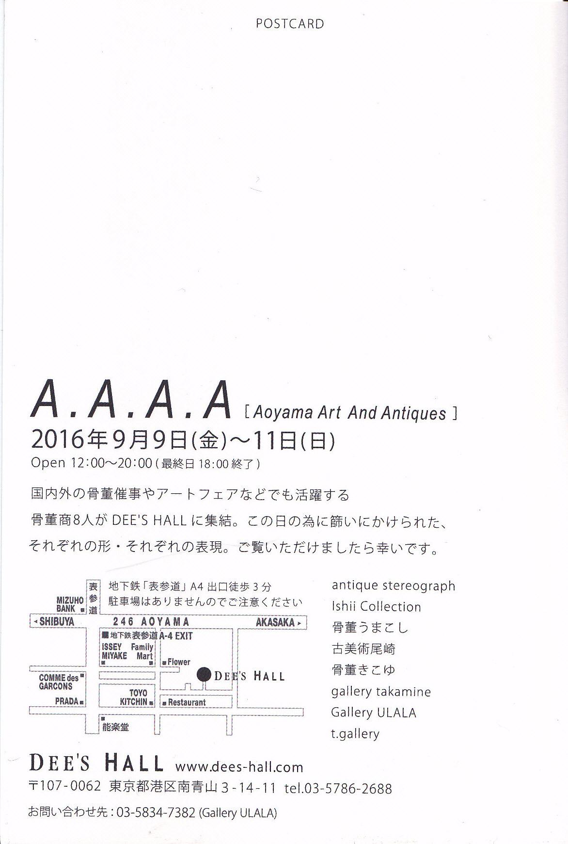 イベント出店のお知らせ_e0194145_22481315.jpg