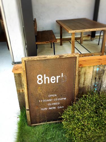 8*Herb (ハチトバーブ)@3_e0292546_22302249.jpg