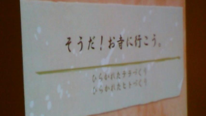 f0141846_17135018.jpg