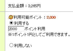 f0043161_3283610.jpg