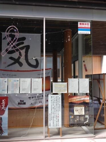 木工作家 川上嘉彦さんの作品入荷しました。_b0153663_18555276.jpeg