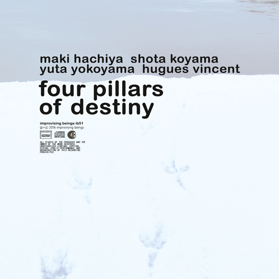 CD「四柱推命」9/1リリース!_d0244370_05475380.jpg