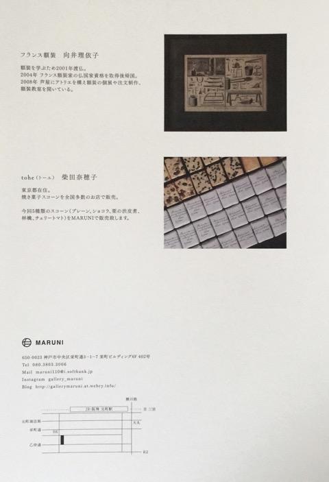 b0052772_1842250.jpg