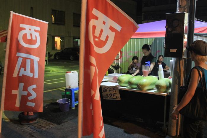 フルーツ屋 康楽水果 台南 リンカーンホテル_e0141982_19453420.jpg