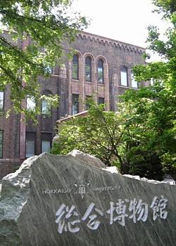 北大総合博物館リニューアル_f0078286_10232098.jpg