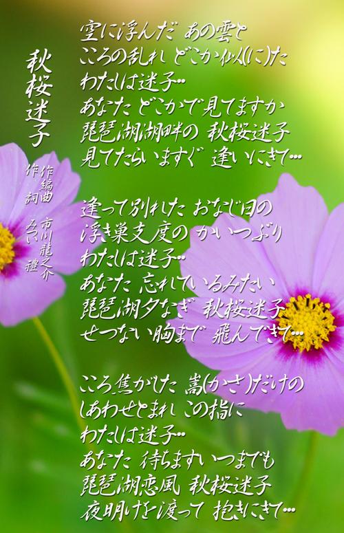 d0095910_10164328.jpg