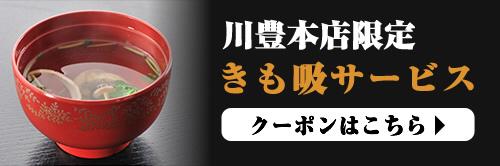 北海道( ´_ゝ`)_a0218119_06480485.jpg