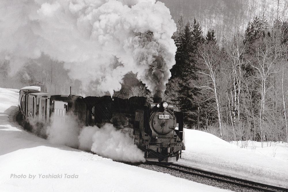 昭和50年1月17日 石北本線(常紋)_f0250322_19594443.jpg
