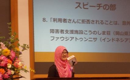 祝・インドネシアのファウジアトゥンニサさん優勝@看護・介護のための日本語スピーチコンテスト_a0054926_2247498.jpg