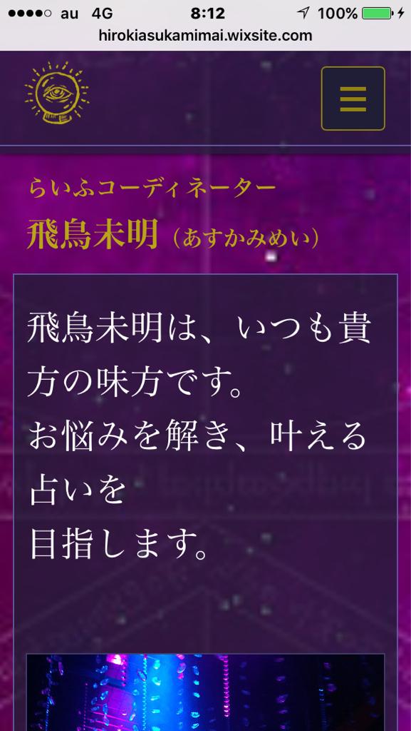 f0290135_08201378.jpg