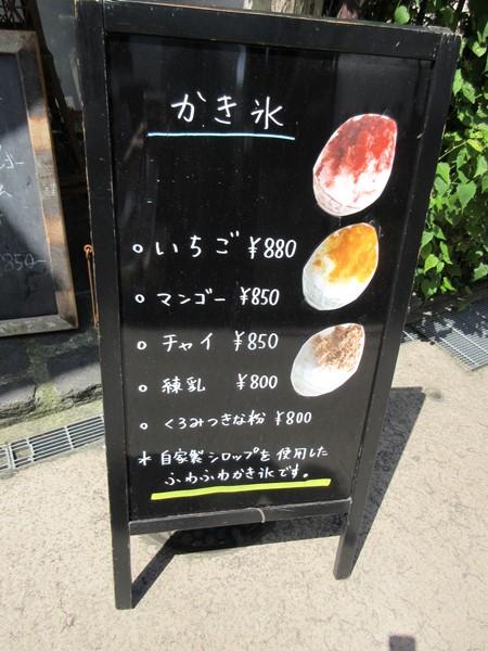 【カフェ ビスキュイ again】_b0009849_9543280.jpg