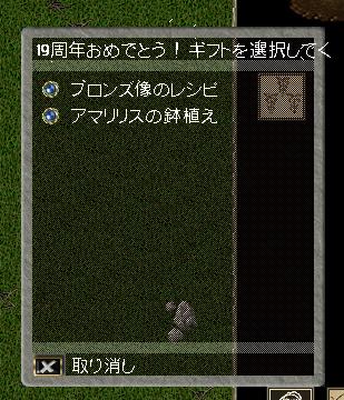 b0022669_2053490.jpg
