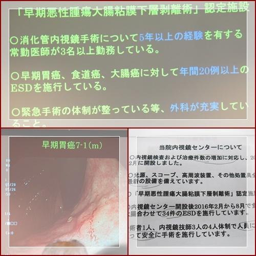 b0364186_18300407.jpg