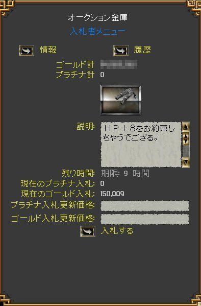 b0125989_11415645.jpg