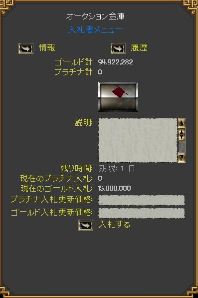 9月3日 オークション出品状況_b0125989_11501495.jpg