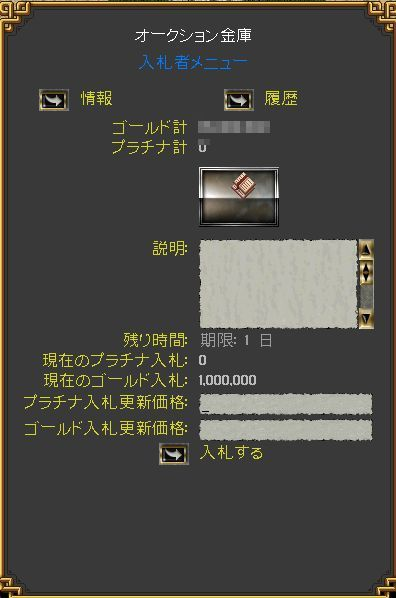 9月3日 オークション出品状況_b0125989_1151650.jpg