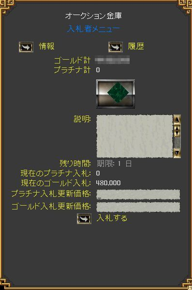 9月3日 オークション出品状況_b0125989_1152577.jpg