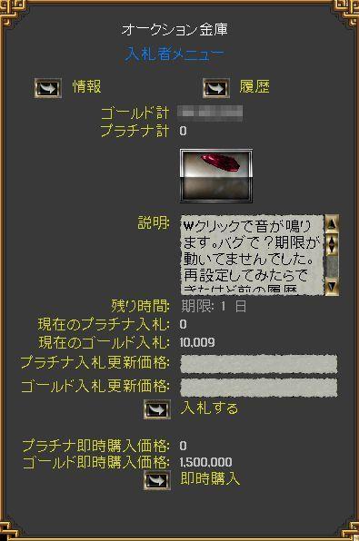 9月3日 オークション出品状況_b0125989_11535491.jpg