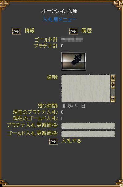 9月3日 オークション出品状況_b0125989_11595033.jpg