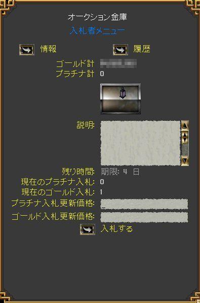 b0125989_12131565.jpg