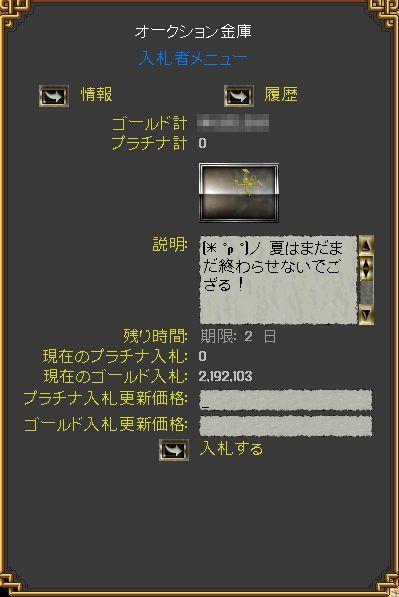 b0125989_1224982.jpg