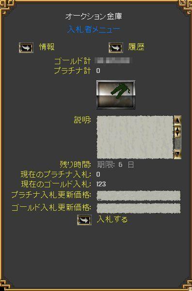 b0125989_1235769.jpg