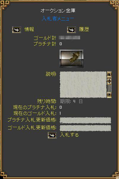 b0125989_1275967.jpg