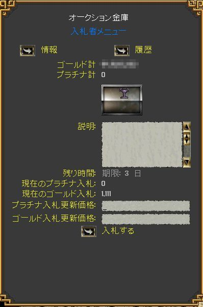 b0125989_1294144.jpg